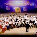 Choir 2003